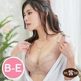 【岱妮蠶絲】FB1104F基本款舒適蠶絲內衣(可可)