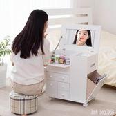 臥室梳妝臺簡約現代迷你可移動化妝鏡臺翻蓋化妝抽拉柜木桌小戶型 QQ12578『bad boy時尚』