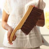 全館免運 掃床刷掃炕笤帚除塵清潔木柄沙發防靜電