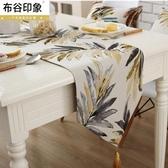 一件8折免運 餐桌旗布藝桌旗桌布巾客廳茶幾蓋布巾歐式桌布現代床旗床尾巾