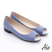 A.S.O 玩美涼夏 全真皮素面低跟魚口鞋  紫