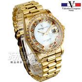 valentino coupeau 范倫鐵諾 滿天星鑽 不鏽鋼 防水手錶 男錶 金色 鑲鑽 經典 放大日期 V1217金白大