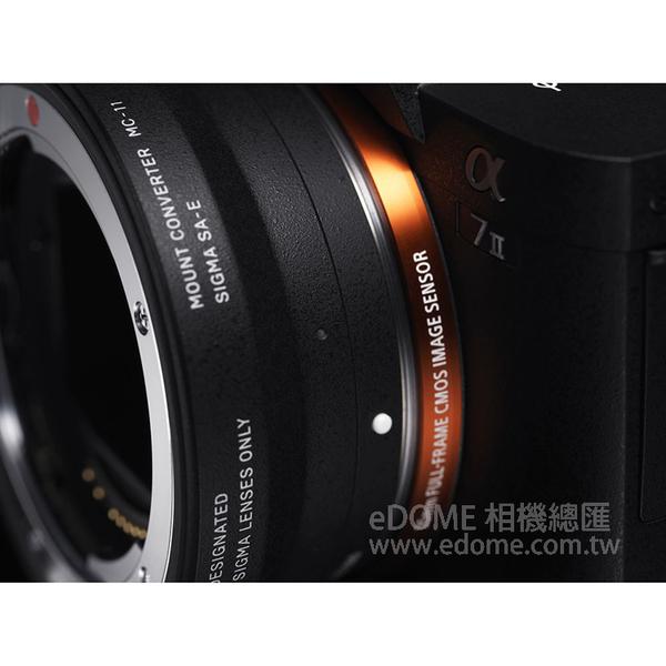 SIGMA MC-11 轉接環 SIGMA EOS 接環轉 SONY E-MOUNT / 接環 (24期0利率 恆伸公司貨保固一年) A7M3 A7R3 A9 A6500