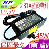 HP 變壓器(原廠)-惠普 19.5V,2.31A,45W- Stream 14-Zxxx,Chromebook 11 G3, 14-C011NR,Envy 13-D000,13-D016TU