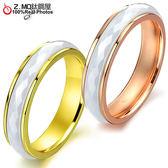 [Z-MO鈦鋼屋]陶瓷戒指/精緻菱格設計/中性精美戒指/男女禮物 單只價【BKC204】