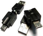[富廉網] UB-371  USB 2.0  A公/Micro B公自由彎曲轉接頭