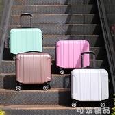韓版20寸行李箱萬向輪小旅行箱18寸迷你登機箱小清新密碼箱拉桿箱 雙12全館免運