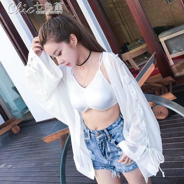 罩衫 防曬衣女夏裝韓版薄款外套雪紡上衣休閒百搭寬鬆長袖開衫「Chic七色堇」