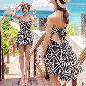 泳衣套裝 新款泡溫泉帶鋼托情侶米字格黑白色分體裙式露背性感游女 - 歐美韓