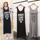 連身裙夏女韓版新款大碼無袖時尚印花休閒莫代爾背心長裙 - 歐美韓