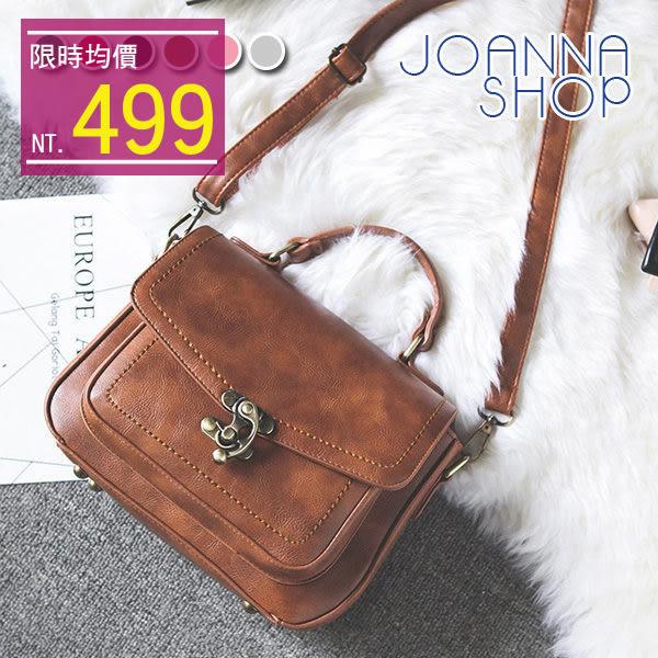 斜背包 幸福滿分扣環點綴復古斜背包-Joanna Shop