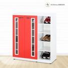 【米朵Miduo】3.2尺塑鋼兩門半開放鞋櫃 壓克力門片 防水塑鋼家具