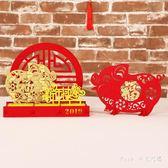 新年裝飾 新年春節裝飾立體金福豬桌面擺件商場柜臺櫥窗吉祥物 nm17884【Pink中大尺碼】
