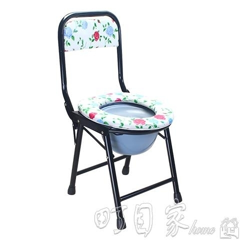 老人坐便椅可折疊加固孕婦坐便器便廁凳簡易椅子行動馬桶防滑家用YYP【快速出貨】
