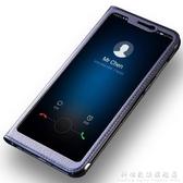 華為手機殼榮耀8X 榮耀8Xmax保護套 暢享max皮套翻蓋式  科炫數位