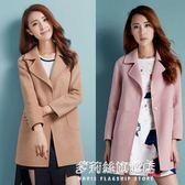 呢子外套秋冬季新款韓版中長款純色西裝領長袖毛呢寬鬆昵子大衣外套女