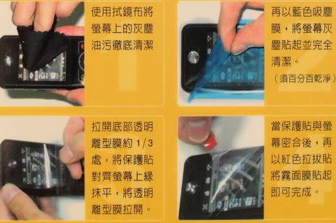 手機螢幕保護貼 Samsung S5230 star 亮面