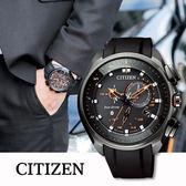【最後1只】CITIZEN 光動能藍牙手機連線錶 BZ1025-02F 星辰 Eco-Drive 現貨!