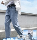 牛仔褲直筒寬鬆男士休閒長褲子韓版潮流潮牌秋冬季百搭加絨加厚C 3C優購