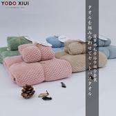 日本YODO XIUI 正品格紋珊瑚絨【浴巾毛巾組】超強吸水力 觸感柔軟 兒童毛巾 紗布巾 方巾