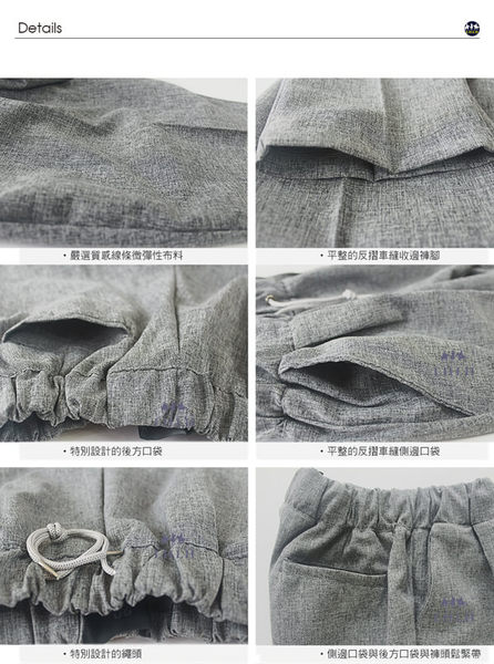 正韓 休閒西裝九分褲男裝韓國