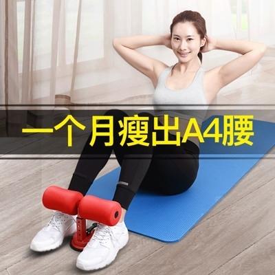 健腹器懶人收腹機仰臥起坐吸盤練卷腹肌健身器材女運動家用馬甲線 js1544『科炫3C』