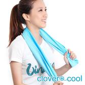 SGS檢測不含塑化劑 台灣製造 瞬間涼感多用途 運動巾 冰涼巾 冰晶藍 冰領巾 毛巾