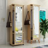 全身穿衣鏡落地家用試衣鏡女收納柜移動多功能立體儲物鏡子QM 依凡卡時尚