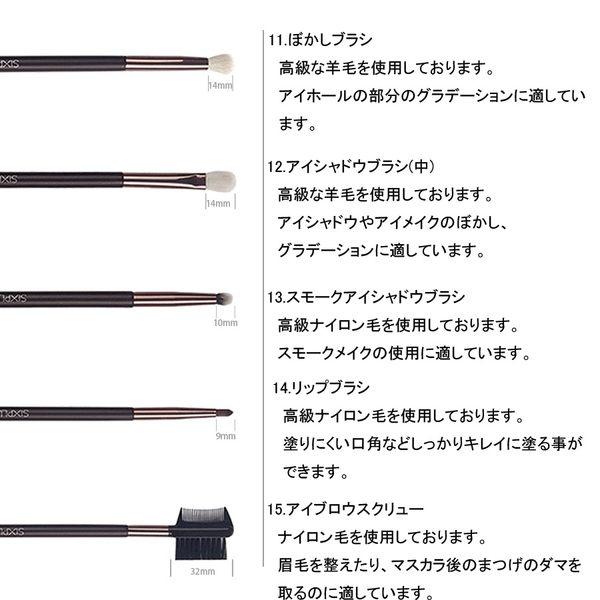 日本 six plus 日本妹IG極推刷具組 15隻入附刷具桶 腮紅刷 粉底刷 眼影刷【小福部屋】
