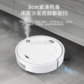 掃地機器人家用智慧靜音全自動噴霧擦地拖地機三合一體超薄吸塵器 快速出貨