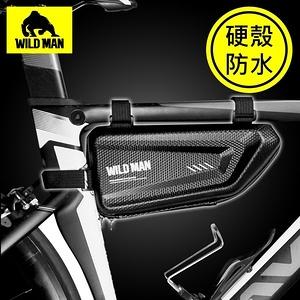 WILD MAN 自行車車梁上管袋抗壓不擋腿硬殼防水收納包