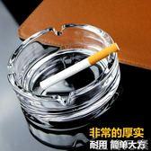 青蘋果玻璃煙灰缸歐式時尚創意個性大號客廳辦公室煙缸 彩盒裝  至簡元素
