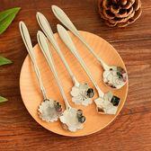 創意花型不銹鋼勺子咖啡勺 韓式可愛小勺子甜品勺冰淇淋勺攪拌勺 滿天星