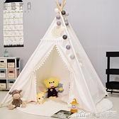 INS風兒童室內帳篷男孩游戲屋印第安玩具小房子女孩寶寶公主家用 NMS生活樂事館