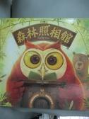【書寶二手書T3/兒童文學_QNL】森林照相館_李時遠,  許延瑜