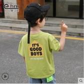 小象漢姆童裝男童2020夏天短袖男孩t恤衫兒童半袖韓版中大童上衣 小艾時尚