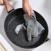 雙材質抹布 可掛式 洗碗布 超細纖維 抹布 清潔 廚房 衛生 加厚 不掉毛 百潔布【J033-2】生活家精品