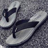 人字拖男夏夾腳涼拖防滑韓版個性2018新款涼鞋沙灘鞋室外潮拖鞋男 挪威森林