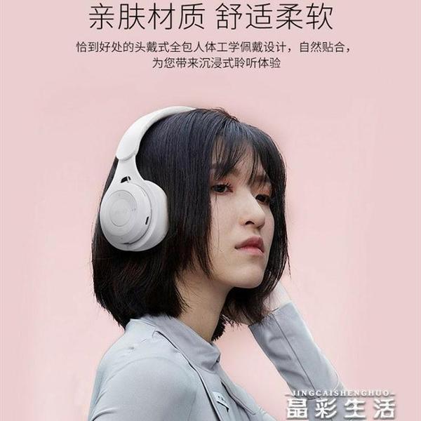 無線頭戴式折疊式耳機雙耳吃雞游戲可愛耳麥蘋果安卓手機通用 晶彩