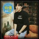 夏季新款短袖T卹男 韓版寬鬆青少年小高領半袖T恤衫體恤衫潮  T636