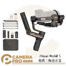 ◎相機專家◎ Zhiyun 智雲 Weebill S 相機三軸穩定器 單眼 手持 雲台 Weebill-S 公司貨