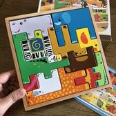 兒童早教益智玩具動物立體俄羅斯積木拼圖Y-3954優一居