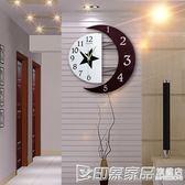 鐘表掛鐘客廳個性創意鐘表家用時尚簡約靜音掛表臥室家用石英時鐘 印象家品旗艦店