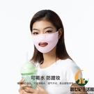 防曬口罩女夏天防紫外線露嘴個性涼感透氣可喝水遮陽口罩【創世紀生活館】