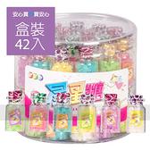 星星糖,42瓶/盒