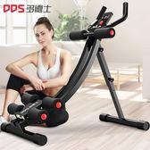 (百貨週年慶)美腰機健腹器懶人收腹機女腹肌運動鍛煉健身器材家用xw