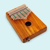 壁虎卡林巴琴10音17音初學者kalimba琴手拇指鋼琴樂器便攜式YDL