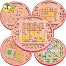 數獨棋類親子游戲兒童益智力九宮格木質桌游飛行玩具【新店開張8折促銷】