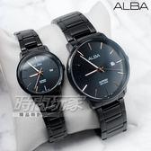 ALBA雅柏錶 情人對錶 知性簡約 城市對錶 藍寶石水晶鏡面 日期顯示窗 IP黑電鍍 AS9H35X1+AH7R97X1