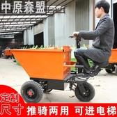 建筑工地拉貨電動手推三輪車灰斗車翻斗車平板車農用搬運車